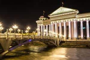 Museum in Skopje